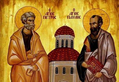 На 29 юни Православната църква почита паметта на светите апостоли Петър и Павел. Днес приключват и Петровите пости.