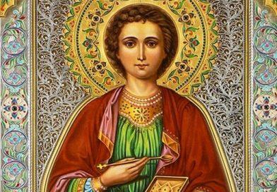 На 27 юли Православната църква прославя Свети Великомъченик Пантелеймон. Това е денят на успението на свети Климент Охридски.