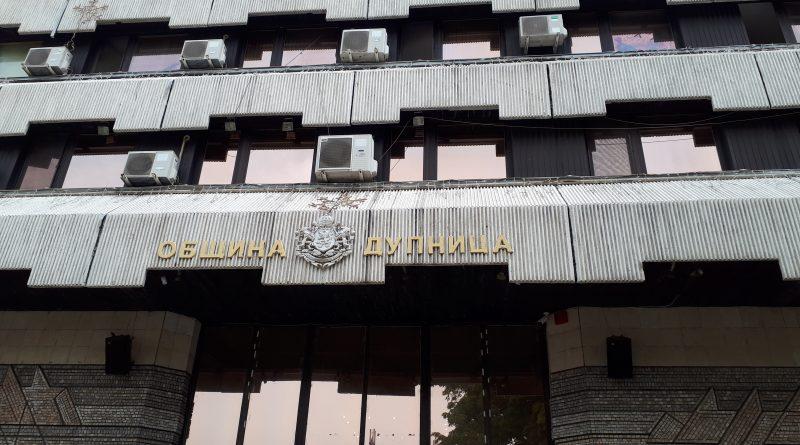 Преизпълнение на данък сгради и такса смет за шестмесечието