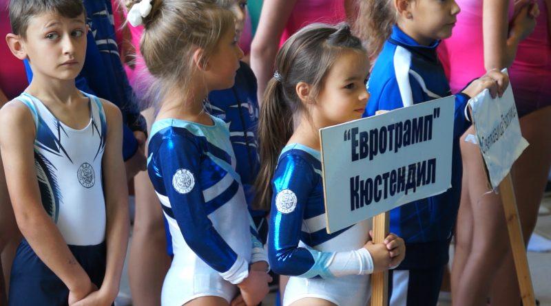 """(Видео)Кюстендил бе домакин на петия турнир по скокове на батут за Купа """"Независимост"""""""