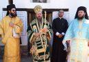 """(Видео)Обновление бешe отслужено на храм """"Св.Атанасий Атонски"""" в кюстендилското село Раждавица"""