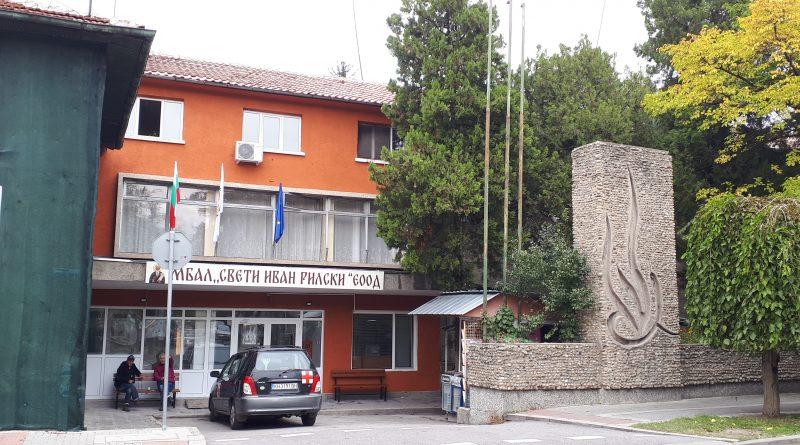 ОбС Дупница решава за нов конкурс за управител на болницата