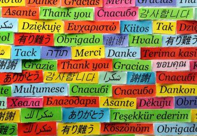 """Международният ден на най-прекрасната дума – """"Благодаря!"""""""