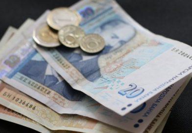 От 26 април Община Дупница започва изплащането на възнагражденията на членовете на СИК