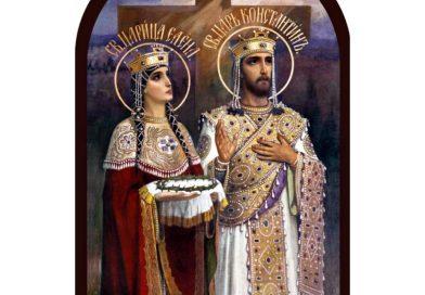 Днес празнуват хората с имената Константин и Елена