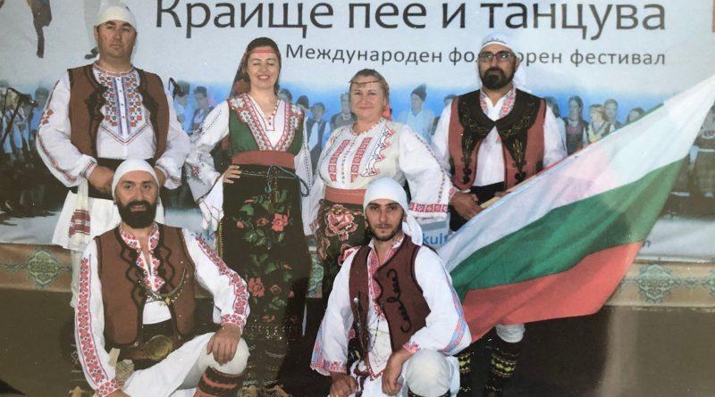 """(Видео) ТФ """"Партньори"""" взе участие в международния фолклорен фестивал """"Босилеградско Краище пее и танцува"""""""